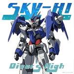 Diver's High(SKY-HI)
