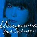 blue moon(中川翔子)