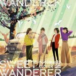 Sweet Wanderer(ももいろクローバーZ)